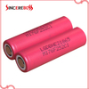 /product-gs/top-big-sale-i-max-rechargeable-2500mah-20a-cheap-cells-lg-he2-18650-60302181801.html