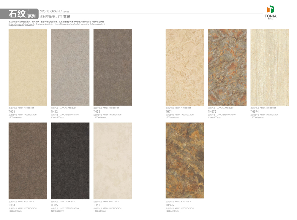 2015 Tonia New House Design Slim Out Door Floor Tiles Tiles In Philippines Vitrified Tiles With