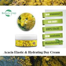 Acacia facial day cream for remove freckles