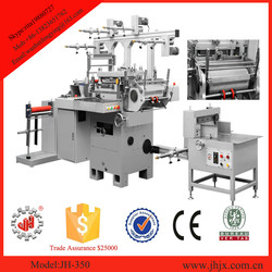 2015 new product 350*290mm Backlight die cutting machine