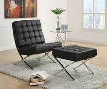 Hot sale barcelona chair price low RH-8020