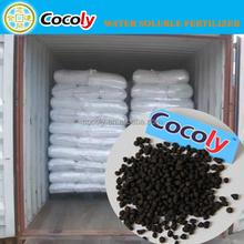 agricultural grade granular Factory Direct fertilizer for sale