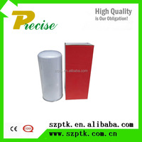 Selling hydraulic oil filter / Screw air compressor oil filter supply / Ingersoll rand oil filters
