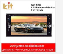 automoblie backup camera support HD screen audio stereo