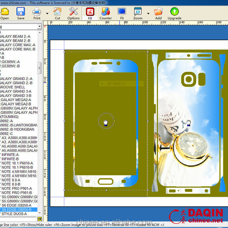 daqin mobile skin software (19)