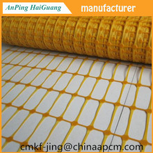 Plastic Net/ barrier road safety products/ plastic orange safety fence