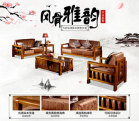 pictures wood sofa furniture