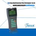 Vapor Ultrasonic Flow Meter