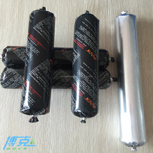 cheap price non-toxic waterproof hot sell PU sealant in China for car