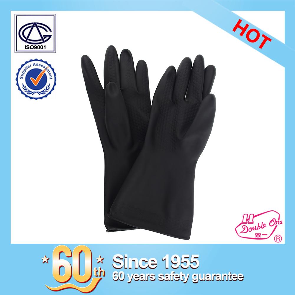 Bulk purchase of latex rubber gloves