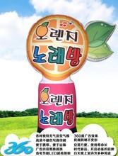 HD digital printing cartoon lemon fruit boxes Inflatables