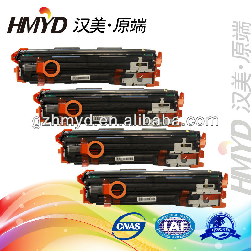 Imagerie unité IU-GPR36 pour ImageRunner ADVANCE C2020 C2030