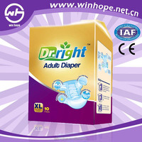 Win Hope Adult Diapers And Baby Diapers and Adult Diaper Pants Factory in China