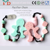 Wholesale Hot Sale silicone giraffe teether silicone teething jewelry baby chew beads