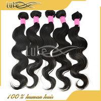 Free sample hair weave, no shedding no tangle virgin brazilian human hair