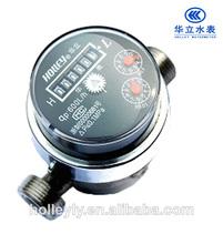 seco potable dial medidor de agua