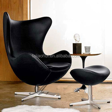 JH-026 Customized Factory Egg Chair with Aluminum Legs and Fiberglass Frame, Leather/Wool Upholstery chair