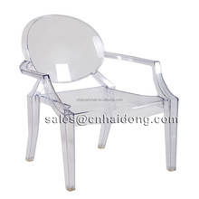 Polycarbonate Clear resin Arm Victoria Louis Ghost Chair
