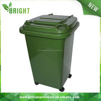 50L square outdoor plastic waste bin/dustbin/garbage can with wheels
