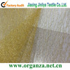 Metallic spider tulle fabric gold mesh fabric for packing,garment and decoration