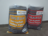 Apply to the road repairs material ----Cold Mix Asphalt