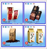 2015 MOQ food packaging bags with side gusset