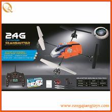 2015 venta caliente mini rc flying pico juguetes RC2241799