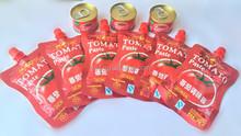 tomato paste&tomato ketchup&tomato sauce plant