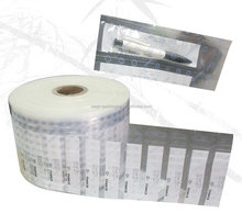 High quality Aseptic Packaging / Film roll packaging bag