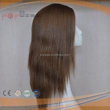 Dark Brown Kosher Wig Can Be Dyed