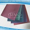 3d de fibra de carbono de papel de aluminio auto vehículo camaleón envuelve el cuerpo del coche de la película