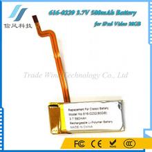 616-0229 3.7V 580mAh Battery for iPod Video 30GB