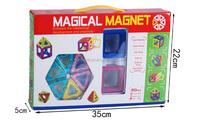 2015 toys plastic magnetic building blocks