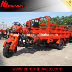 Big loading capacity cargo trike ,tricycle trike 250cc