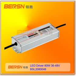 waterproof 36V/48V 80W Constant Voltage Power supply IP 67 LED driver With CE RoHS