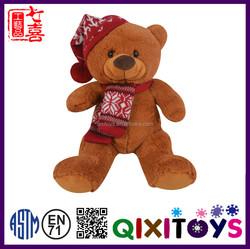 Cheap custom stuffed wholesale cheap plush unstuffed teddy bear