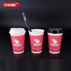 best sell multi-colour fancy novelty coffee paper cup