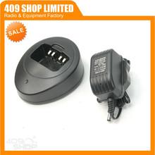 Customized Li-ion KYD walkie talkie charger for TK-238 radio