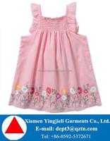 Sweets Hot Pink Flower Girl Dresses