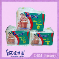 OEM japanese quality sleepy popular wholesale disposable cartoon econmic printed OEM training pants cheap adult baby diaper