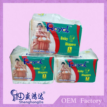 OEM japanese quality sleepy popular wholesale disposable cartoon econmic printed OEM training pants cheap adult baby diaper