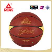 PEAK Size 7 Indoor Outdoor Basketball Training Ball PU High Elastic Wear Non-Slip Deel Good BG755N
