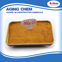 Sulfonation Agents Mg-3 Admixture Calcium Granular Chelating Agent Cleaning Chemical For Electronics