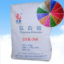 Titanium Dioxide Rutile Powder DTR-508 White Color Pigment Supplier