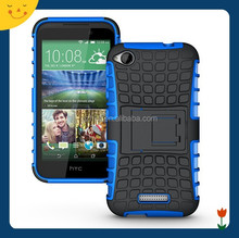 2015 China Wholesale! hybrid rugged hard case cover for HTC desire 320 case 2 in1 armor cell phone case