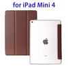 Newest Products 3 Folding Flip Leather for iPad Mini 4 Cover Case