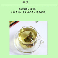 6017 blooming flower tea for Barley black rice tea with royal slim tea