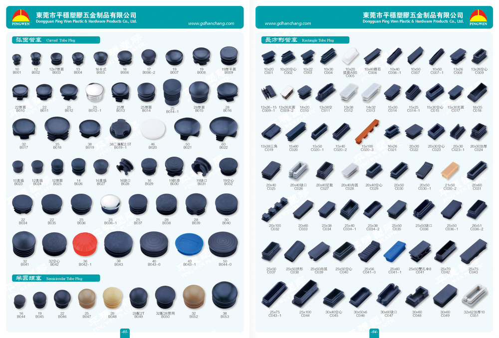 High quality rubber pipe end cap pvc pipe fitting end cap chair leg caps pvc pipe cap buy