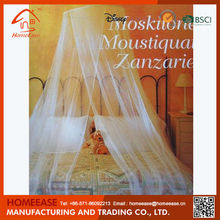 Decorative and functional pop up folding mosquito net