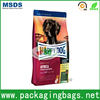High Quality made in China packaging pet food bag
